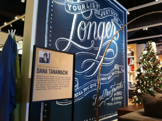 Dana Tanamachi West Elm stores