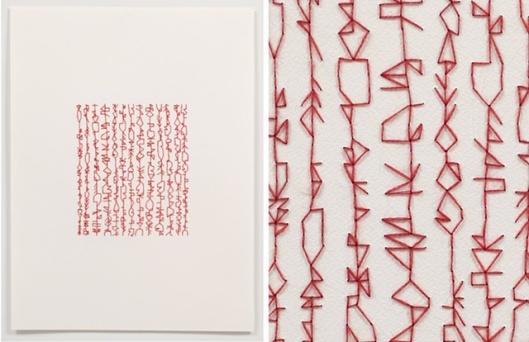 Untitled 2 by Emily Barletta
