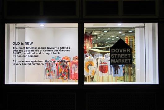 Image of Comme de Garcon Dover Street Market Shop Front