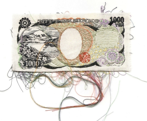 1000 Yen by Lauren DiCioccio