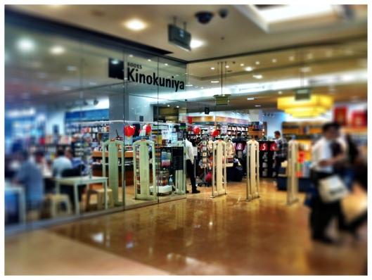 Kinokuniya Sydney(Images by TSL)